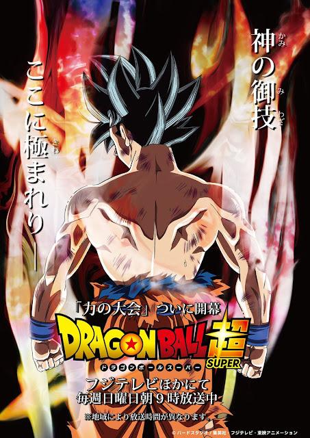 "Dragon Ball Super NEW Transformation of Son Goku !! "" universe survival "" arc"