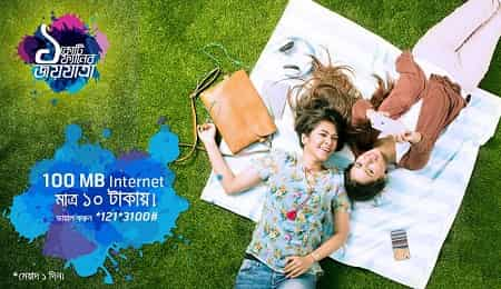 Grameenphone Latest 100MB Internet Data Package 10tk Offer