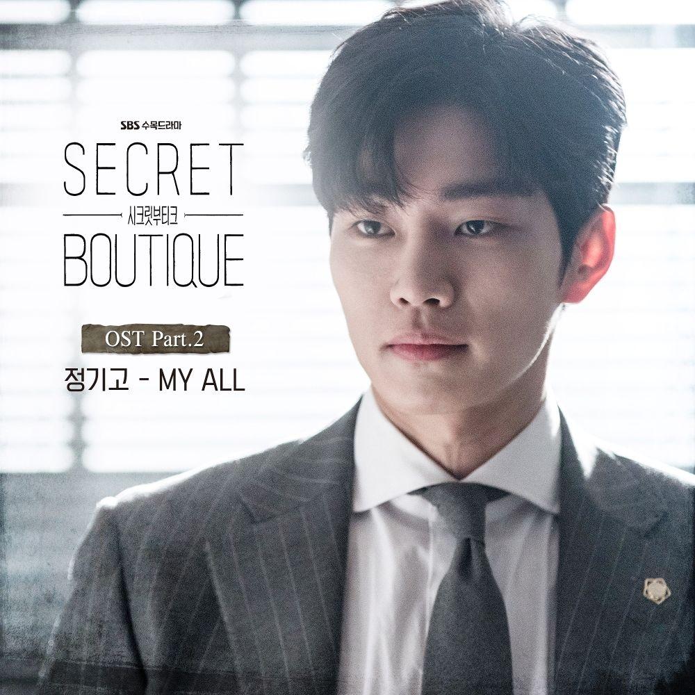JUNGGIGO – Secret Boutique OST Part.2