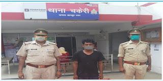 कानपुर नगर के थाना चकेरी पुलिस टीम द्वारा अभियुक्त गुफरान पुत्र नूर मोहम्मद को 450 ग्राम नाजायज चरस के साथ गिरफ्तार किया गया।