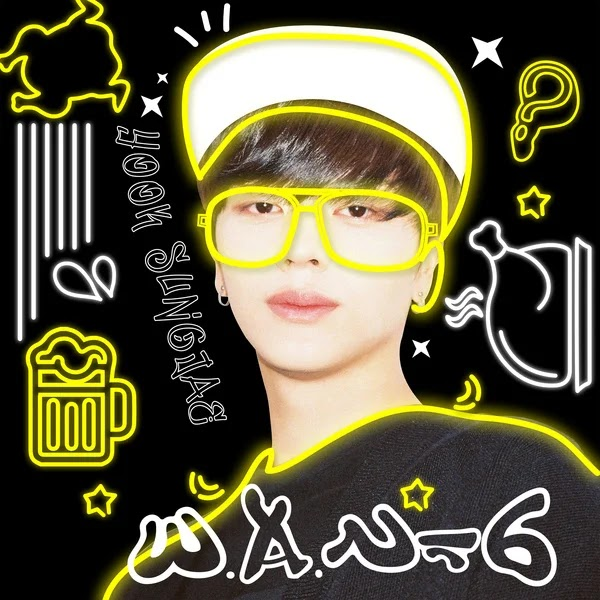 kkocheun gyeolguk sideureo ingi ttohan  Yook Sung Jae - Chicken Lyrics
