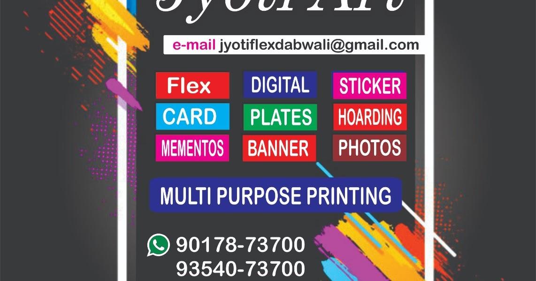 Jyoti Art Studio Jyoti Art Studio Dabwali Multi Purpose Printing
