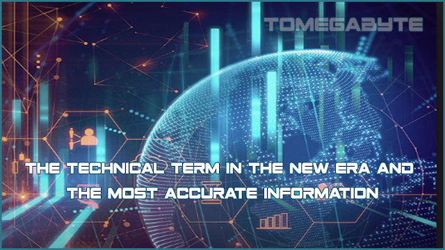 The technical term in the new era and the most accurate information