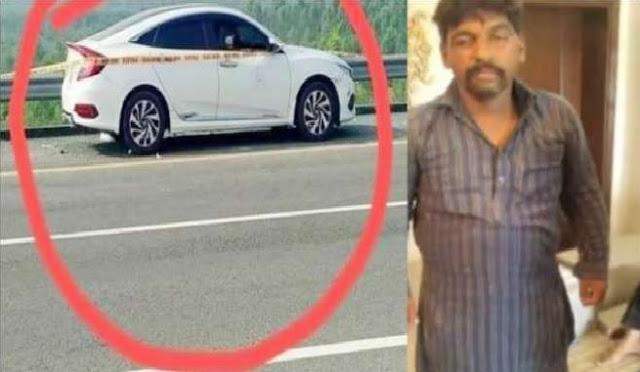 Motorway Abuse Case Suspect
