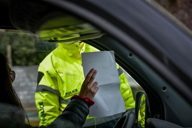Απαγόρευση κυκλοφορίας: Βεβαίωση σε χαρτί υγείας και με υπογραφή