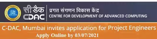 CDAC Mumbai Project Engineer Recruitment 2021