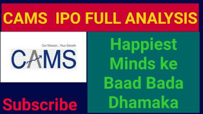 CAMS IPO Full Analysis
