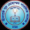Bir Shrestha Noor Mohammad Public College