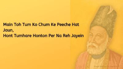 Best Shayari of Mirza Ghalib