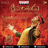 Srimanthudu (2016) Telugu Movie Audio CD Front Covers, Posters, Pictures, Pics, Images, Photos, Wallpapers