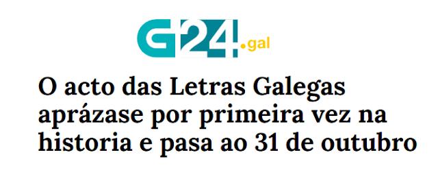 http://www.crtvg.es/informativos/a-rag-adia-o-pleno-das-letras-ao-31-de-outubro