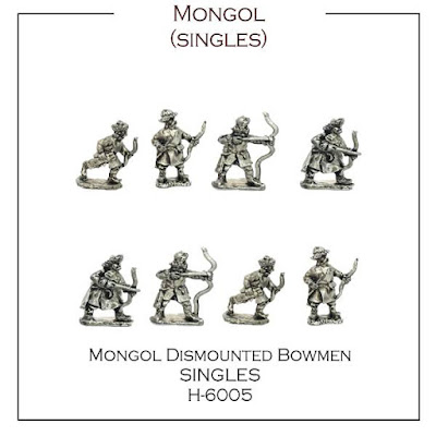 H-6005 Dismounted Single Mongol Bowmen picture 2