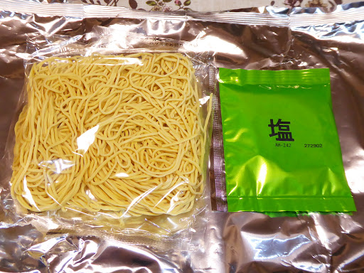 【藤原製麺】北海道二夜干しラーメン 函館塩