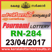 Pournami lottery rn 284, Pournami lottery 23 4 2017, kerala lottery 23 4 2017, kerala lottery result 23 4 2017, kerala lottery result 23 04 2017, kerala lottery result pournami, pournami lottery result today, pournami lottery rn 284, keralalotteriesresults.in-23-04-2017-rn-284-Pournami-lottery-result-today-kerala-lottery-results, kerala lottery result, kerala lottery, kerala lottery result today, kerala government, result, gov.in, picture, image, images, pics, pictures