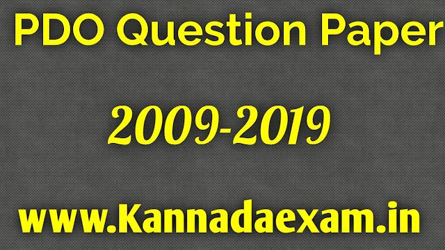 Karnataka Panchayat Development Officer Previous Year Question paper