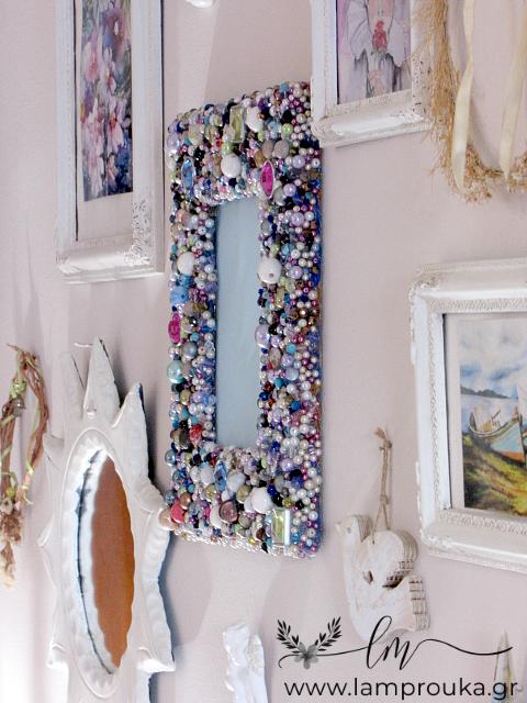 Μεταμόρφωσε τις παλιές σου κορνίζες με χάντρες και ανανέωσε την διακόσμηση του σπιτιού σου.