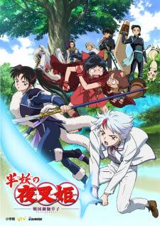 الحلقة  20  من انمي Hanyou no Yashahime: Sengoku Otogizoushi مترجم بعدة جودات