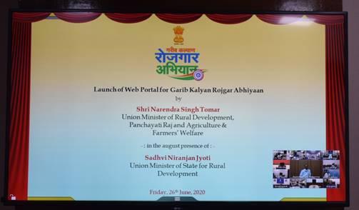 Garib-Kalyan-Rojgar-Abhiyan-Web-Portal-launched