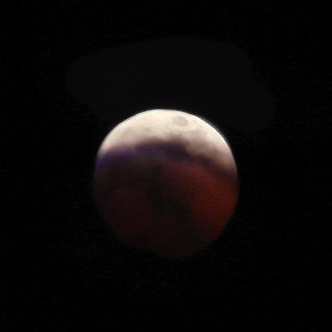A super blood wolf moon...