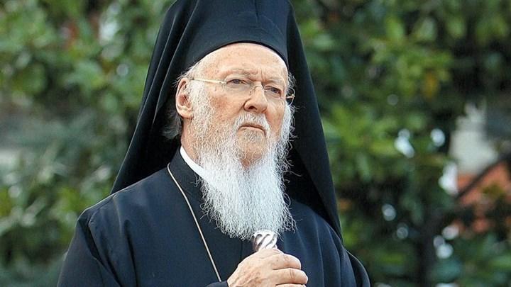 oikoumenikos-patriarxis