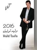 Walid Toufic 2016