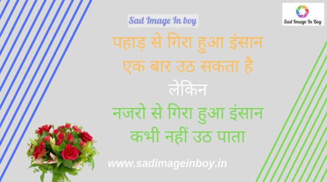 Sad Quotes With Pictures | Sad Face | i love you so much it hurts