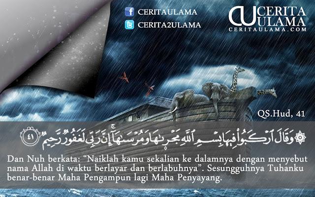 Kutipan Qur'an - Hud, Ayat 41
