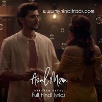 Asal Mein - tum nahi ho mere full song lyrics - darshan raval