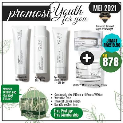 Youth Starter Set + Youth Moisture Lock Day Cream