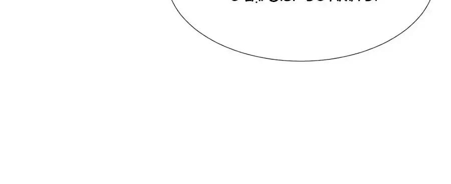 Sủng Hậu Của Vương chap 14 - Trang 33