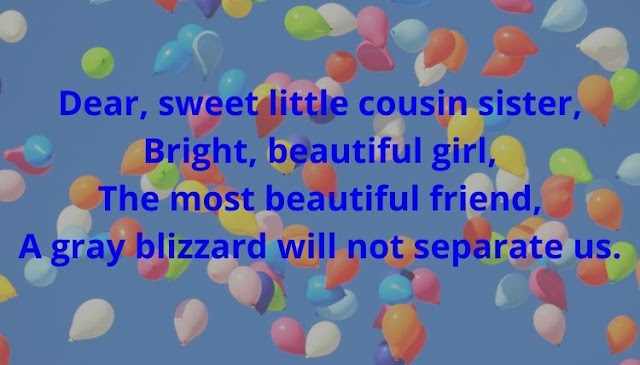 Birthday Wishes for a Female Cousin
