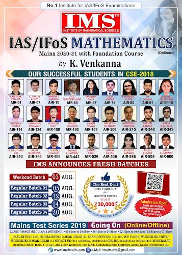 UPSC Mathematics Mains Test Series-2019 | Mathematics Optional Coaching