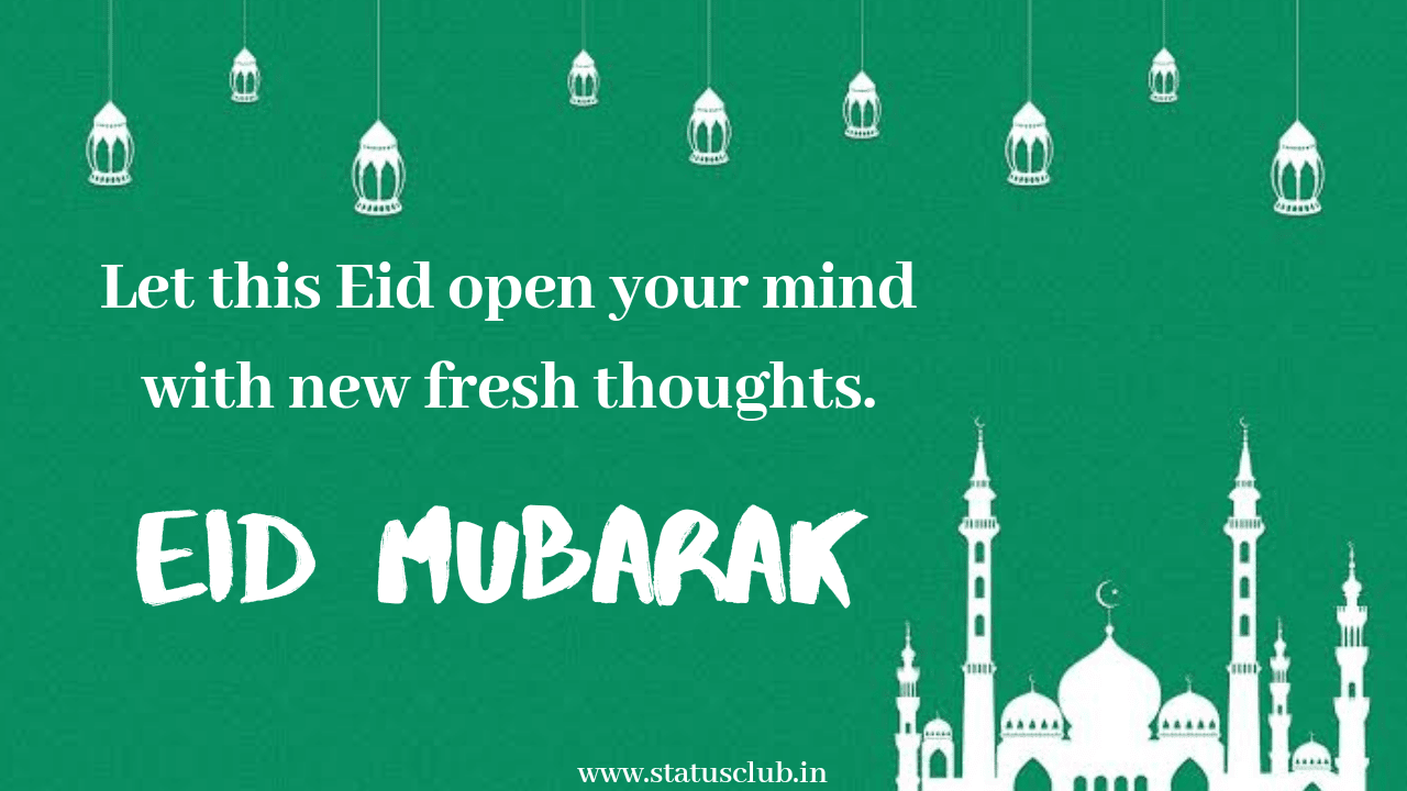 eid ul fitr 2020 beautiful images in english