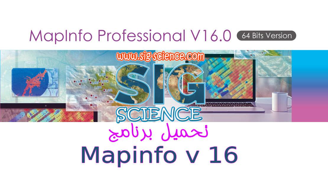 telecharger MapInfo Pro™ v16 0 64-bit + crack - SIG Science