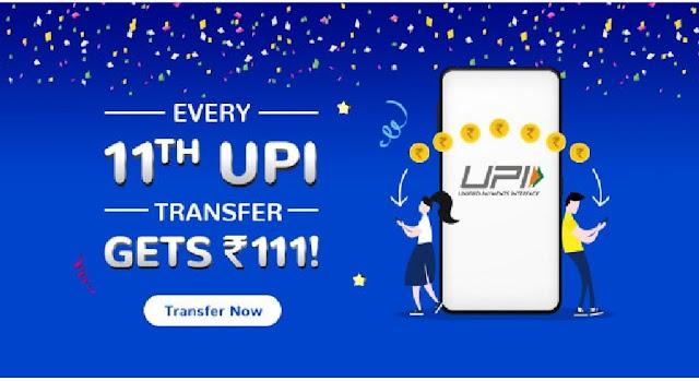 Mobikwik 11th Birthday Offer- Send Money & Win ₹111 Cashback