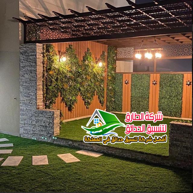 شركة تنسيق حدائق بقطر