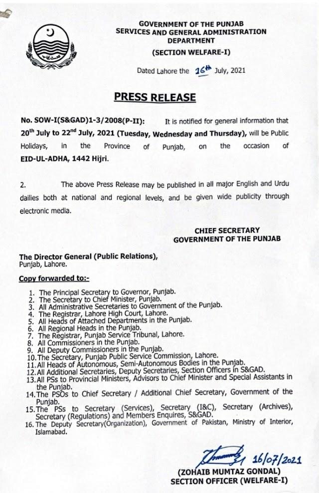 NOTIFICATION REGARDING HOLIDAYS ON EID-UL-AZHA 2021