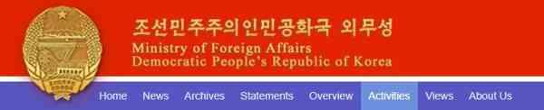 DPRK MFA Activities