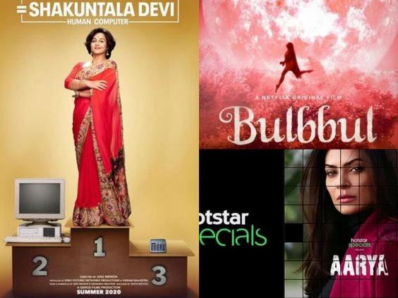 OTT प्लेटफार्म के जून कैलेंडर में अनुष्का की बुलबुल, सुष्मिता की आर्या, विद्या की शुक्न्तला देवी भी शामिल|