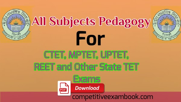 All Subjects Pedagogy PDF For CTET, MPTET, UPTET, REET and Other State TET Exams