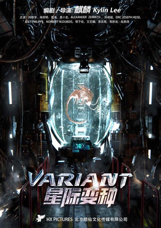 Trailer de Variant, alien según China