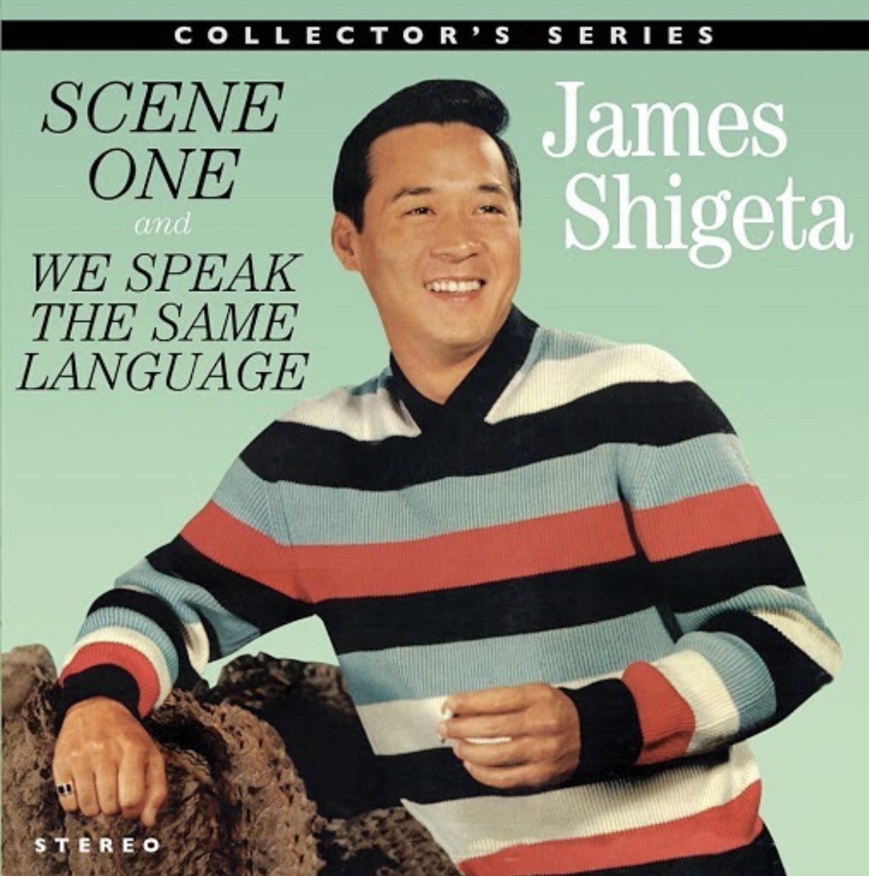 James Shigeta: Asian Menswear Spotlight Series