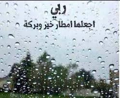 هذه أحوال الطقس بالمغرب ليوم الجمعة 18 شتنبر 2020
