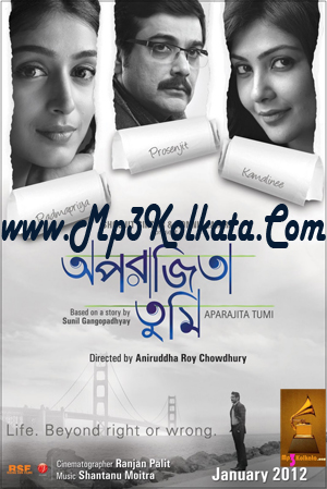 Tollywood movies 2012 bengali