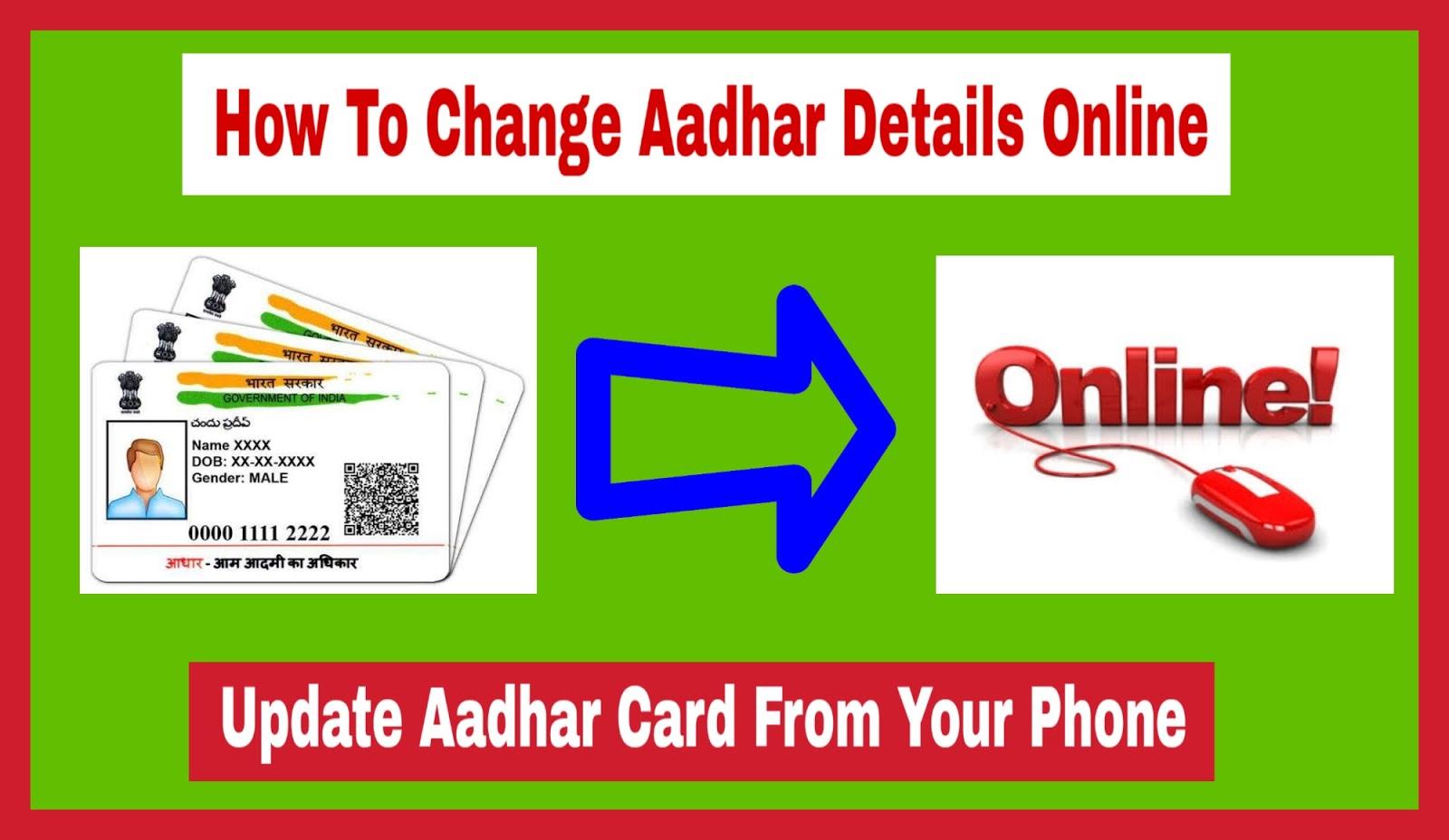How To Change Aadhaar Details Online