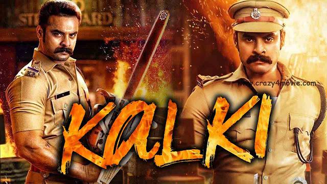 Kalki Hindi Dubbed Movie