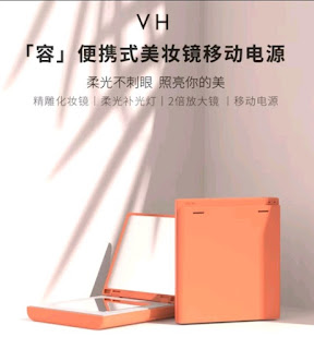 xiaomiintro makeup mirror