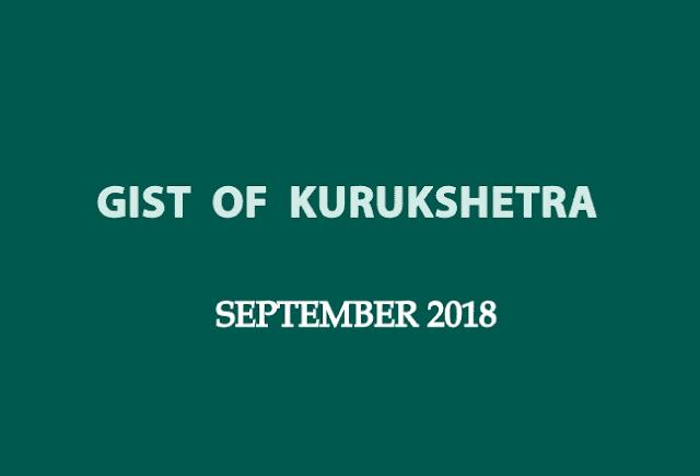 GIST of Kurukshetra September 2018 PDF