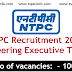 NTPC Recruitment 2020 Engineering Executive Trainee Apply Now