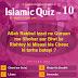 Islamic Quiz–10: Allah ne Quraan me Shohar aur Biwi ke Rishtey ki Misaal kis Cheez ki tarha batayi ?